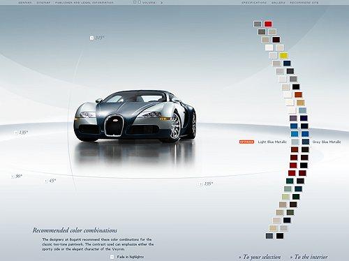 Bugatti Configurator Com Web Design Galleries Econsultant